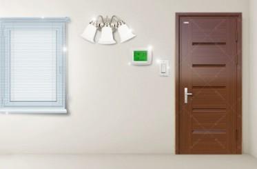 Bạn có cần lắp đặt cửa thép chống cháy cho ngôi nhà mình?
